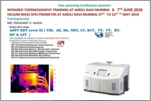 Helium Mass Spectrometer At Navi Mumbai - previous image